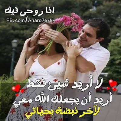 بالصور صور حب رومنسيه , صور عاشقين واحبه روعه 4345 8