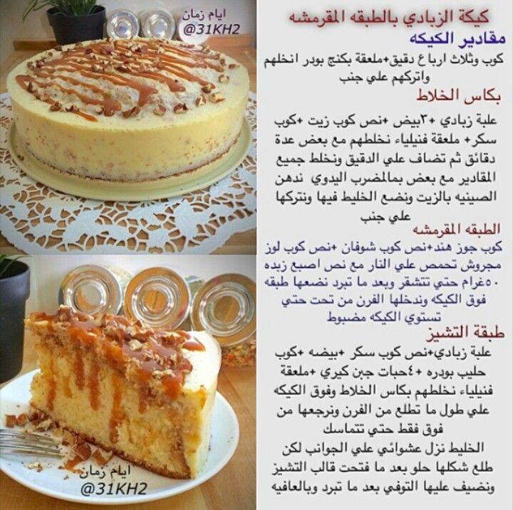 بالصور الحلويات المغربية بالصور والمقادير , تعرفي علي مقادير الحلويات المغربية 4355 7