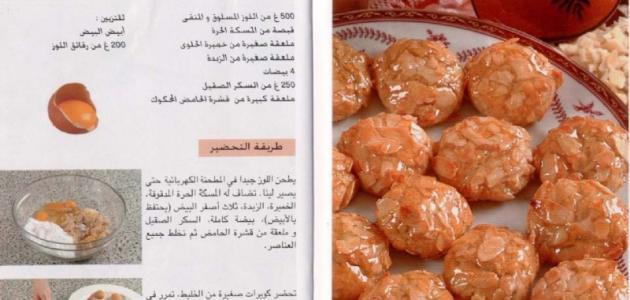 صورة الحلويات المغربية بالصور والمقادير , تعرفي علي مقادير الحلويات المغربية