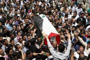 صورة صور عن الشهداء , صور شهداء فلسطين الحبيبة