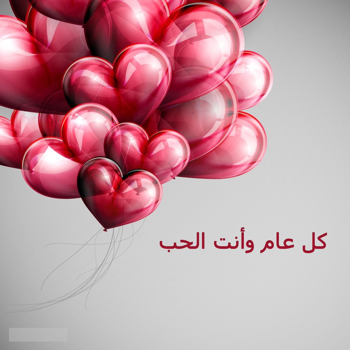 بالصور صور عيد ميلاد حبيبي , صور عيد ميلاد رومانسية 4375 5
