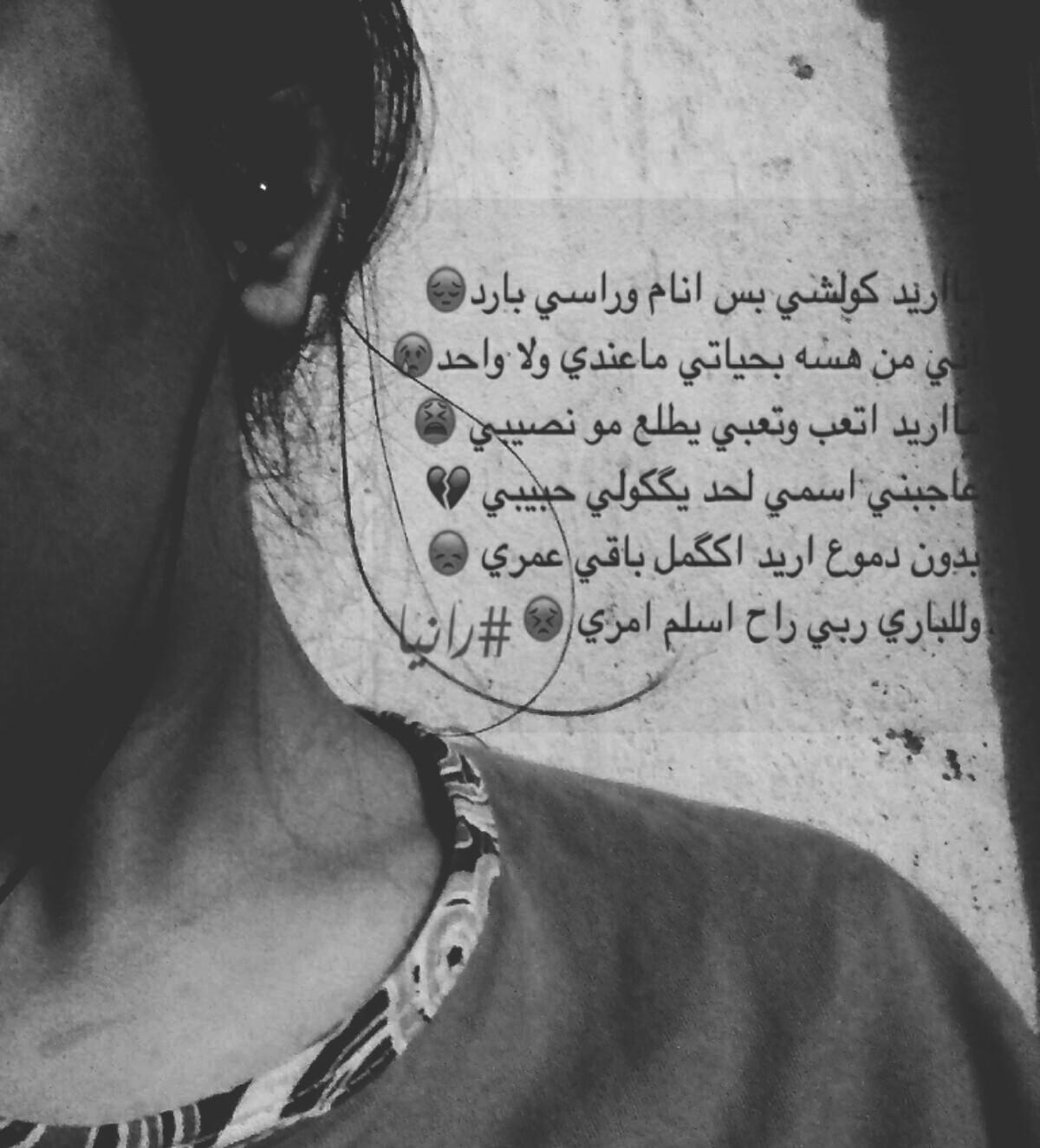 بالصور موجوع قلبي كلمات , كلمات حزن ووجع متنوعه 4382 5