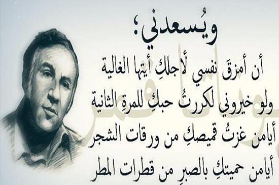 بالصور شعر رومانسي عراقي , شعر غزل ورومانسي عراقي 4388 1