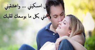 صور كلام رومانسي للحبيبة , اجمل الكلمات لاجمل حبيبة