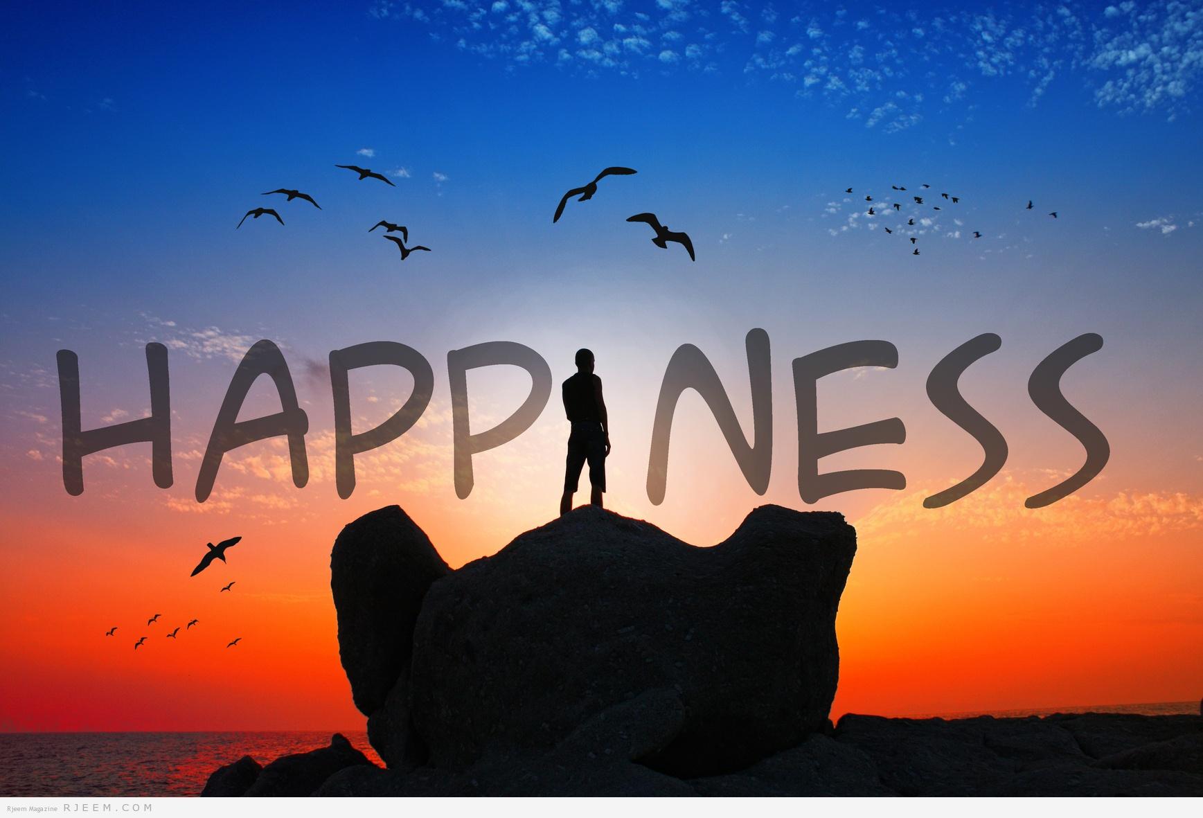 بالصور حكم عن السعادة , السعاده كنز لا يفني 4401 6