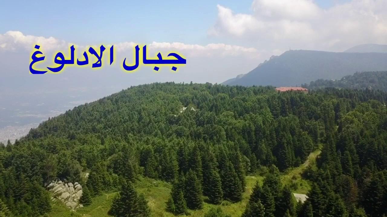 بالصور صور طبيعية , اجمل المناظر والاماكن السياحية الطبيعية 4406 3