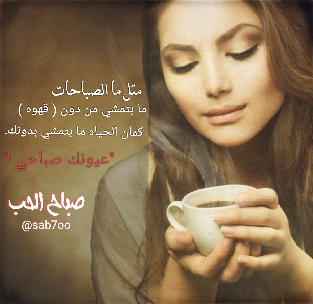 بالصور صور صباح الخير حبيبي , اجمل صباح رومانسي 4421 1
