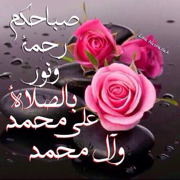 بالصور صور صباح الخير حبيبي , اجمل صباح رومانسي 4421 2