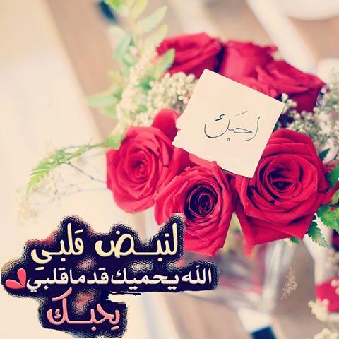 بالصور صور صباح الخير حبيبي , اجمل صباح رومانسي 4421 4