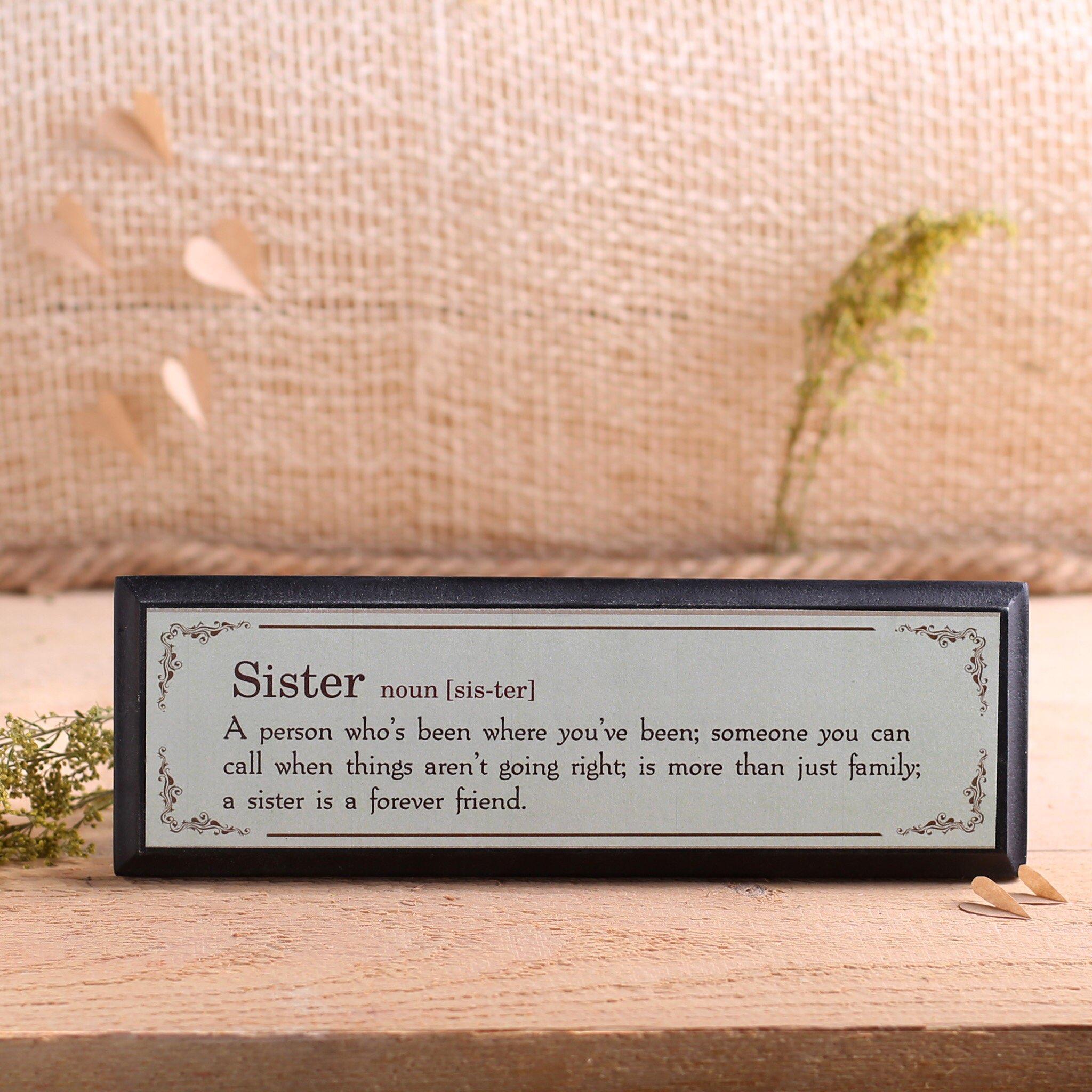 بالصور كلام جميل عن الاخت , ثاني قلب حنون في العائله هي اختي