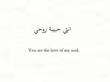 بالصور كلام جميل للحبيب , كلمات غزل وحب لاجمل حبيب 4443 1