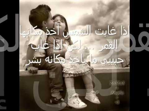 بالصور كلام جميل للحبيب , كلمات غزل وحب لاجمل حبيب 4443 4