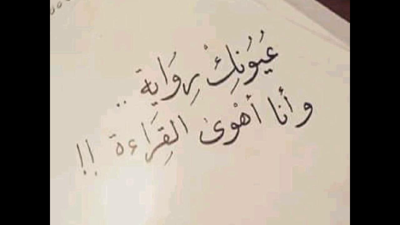 بالصور كلام جميل للحبيب , كلمات غزل وحب لاجمل حبيب 4443 8