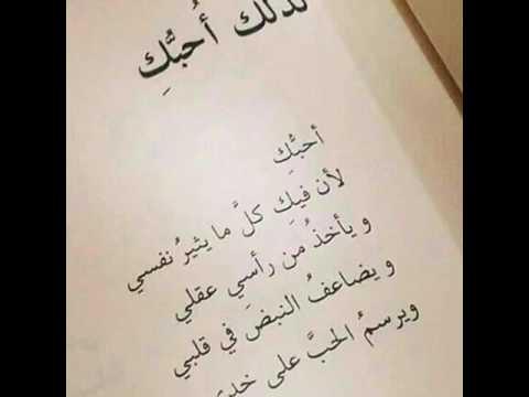 بالصور كلام جميل للحبيب , كلمات غزل وحب لاجمل حبيب 4443 9