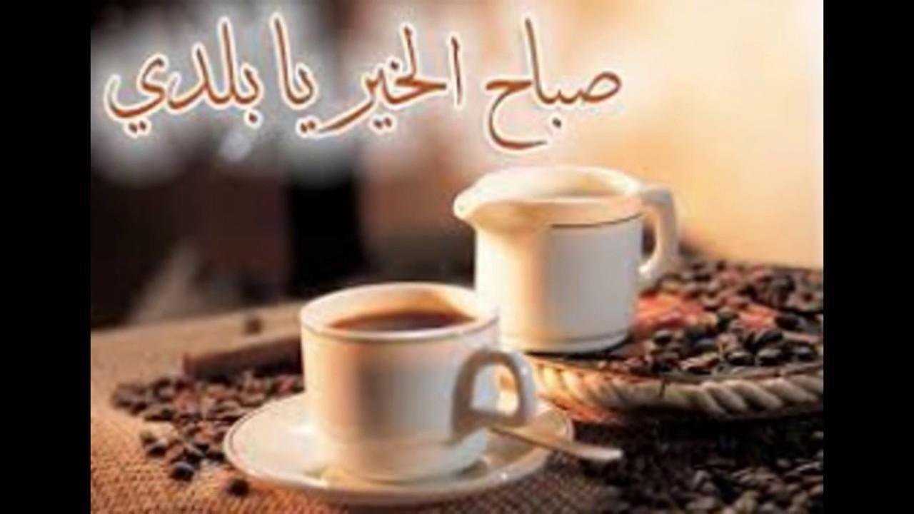 بالصور صباح الجمال , اجمل وافضل الرسائل الصباحية 4448 9