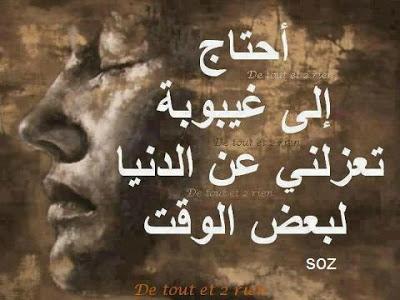بالصور صور حزن وفراق , صور معبره عن الالم والحزن 4457 10
