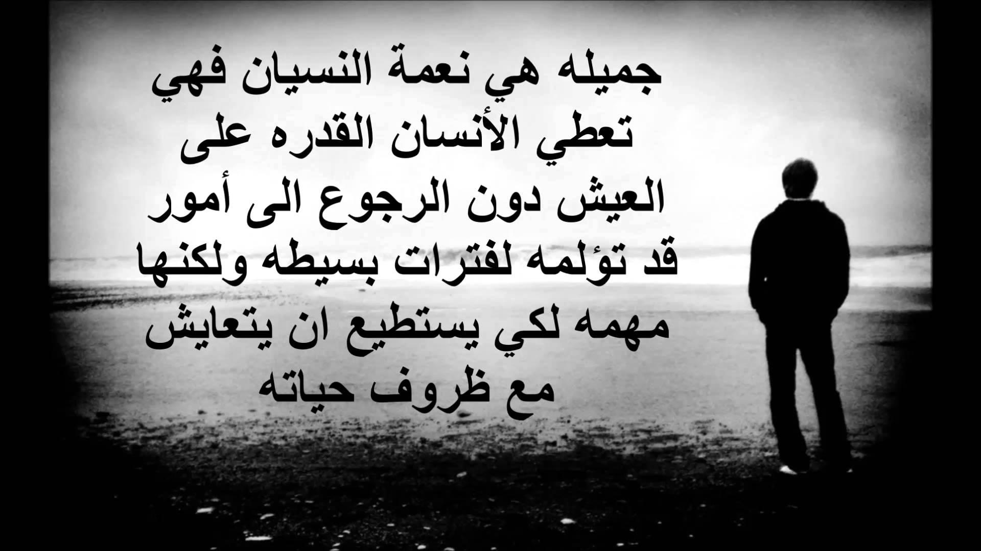 بالصور صور حزن وفراق , صور معبره عن الالم والحزن 4457 5