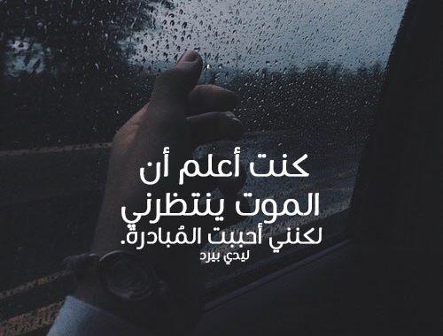 بالصور صور حزن وفراق , صور معبره عن الالم والحزن 4457 7