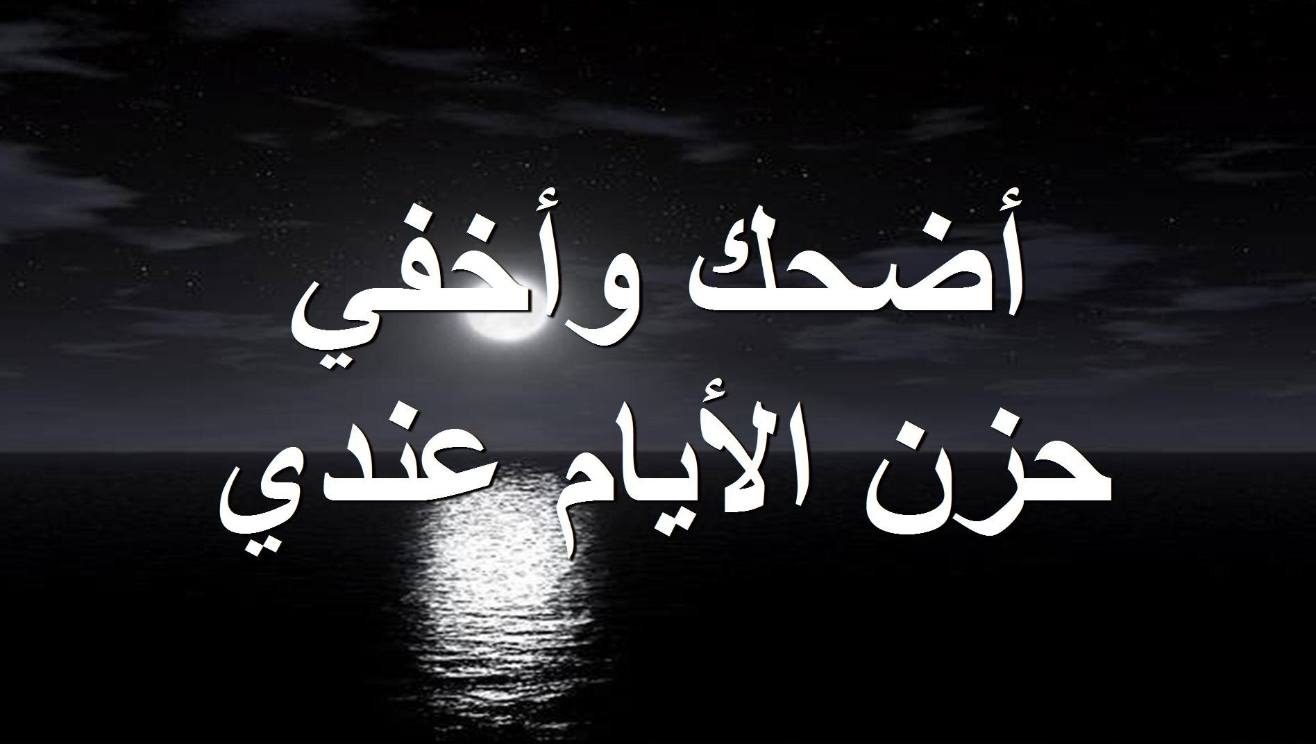 بالصور صور حزن وفراق , صور معبره عن الالم والحزن 4457 8
