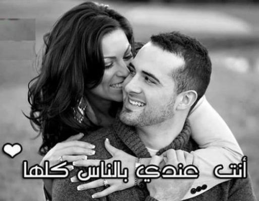 بالصور صور رومانسيه وحب , رمزيات حب وغزل رومانسي جدا 4468 2