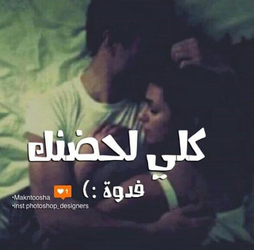 بالصور صور رومانسيه وحب , رمزيات حب وغزل رومانسي جدا 4468 3