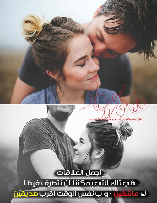 صور صور رومانسيه وحب , رمزيات حب وغزل رومانسي جدا