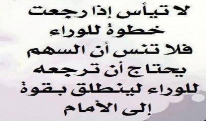 صورة كلام من ذهب فيس بوك , افضل الحكم والاقوال الماثورة