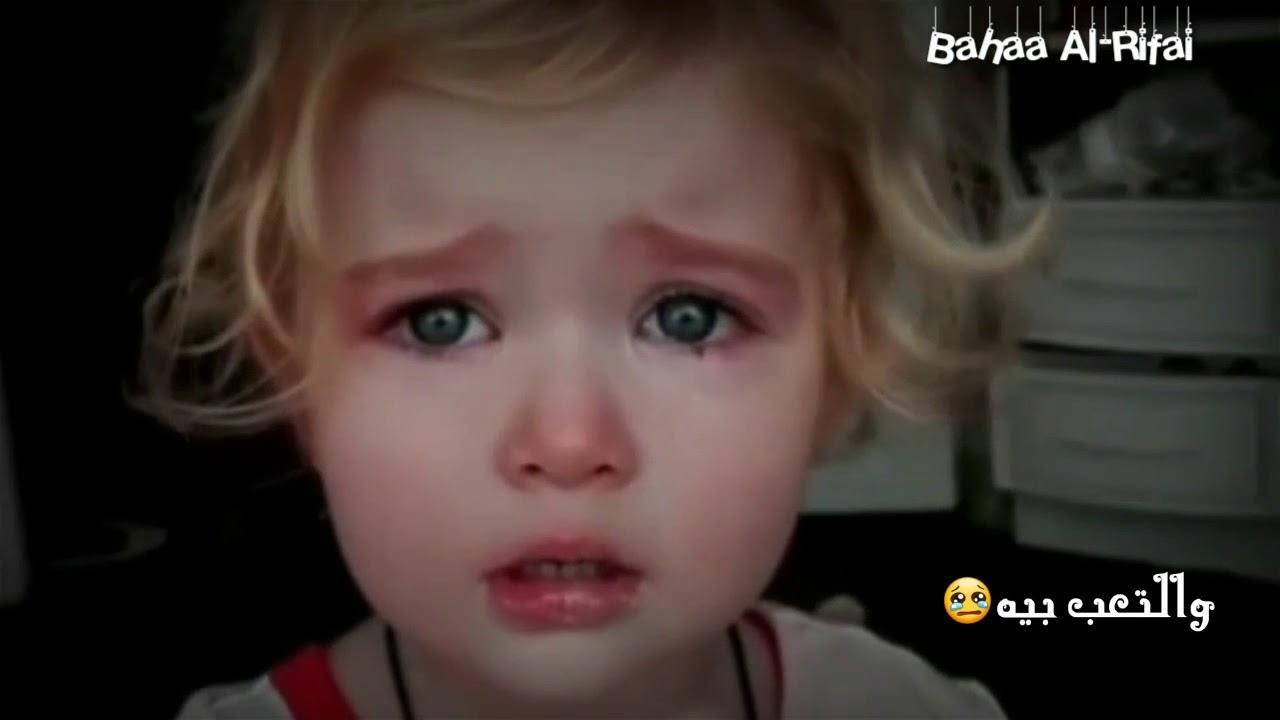 بالصور طفلة تبكي , صور دموع اطفال حزينة 4497 7