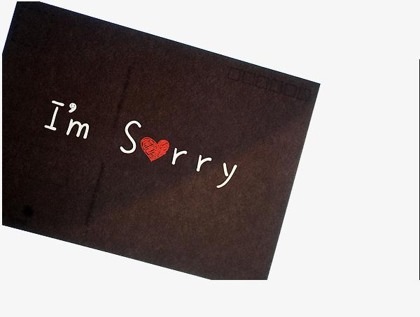 بالصور كلمات اعتذار واسف , صور وكلمات عن الاسف الصادق 4512 7