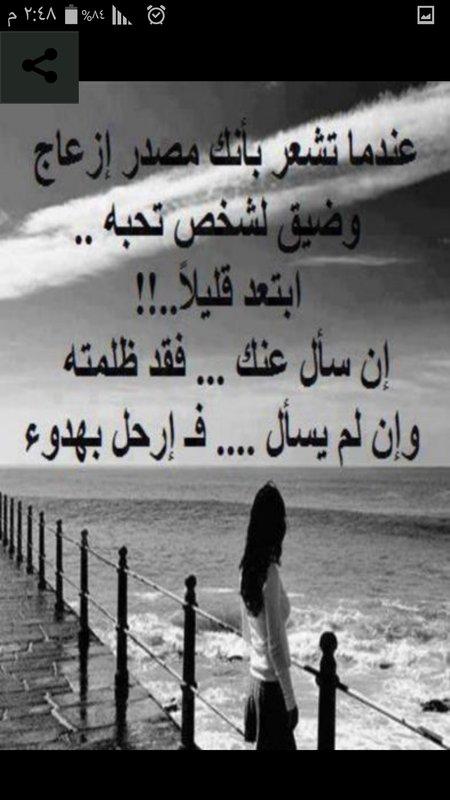 بالصور كلمات وداع حزينه , صور حزينة عن الفراق والوداع 4525 1