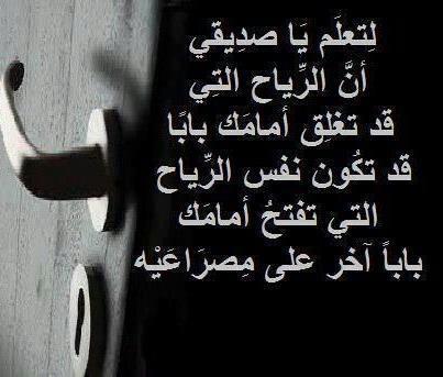 بالصور كلمات وداع حزينه , صور حزينة عن الفراق والوداع 4525 11