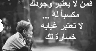 بالصور كلمات وداع حزينه , صور حزينة عن الفراق والوداع 4525 12 310x165