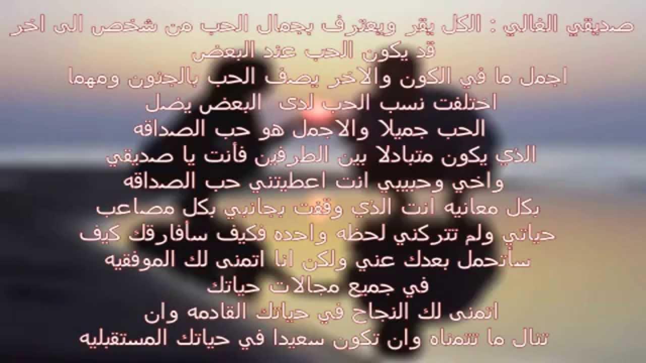 بالصور كلمات وداع حزينه , صور حزينة عن الفراق والوداع 4525 5