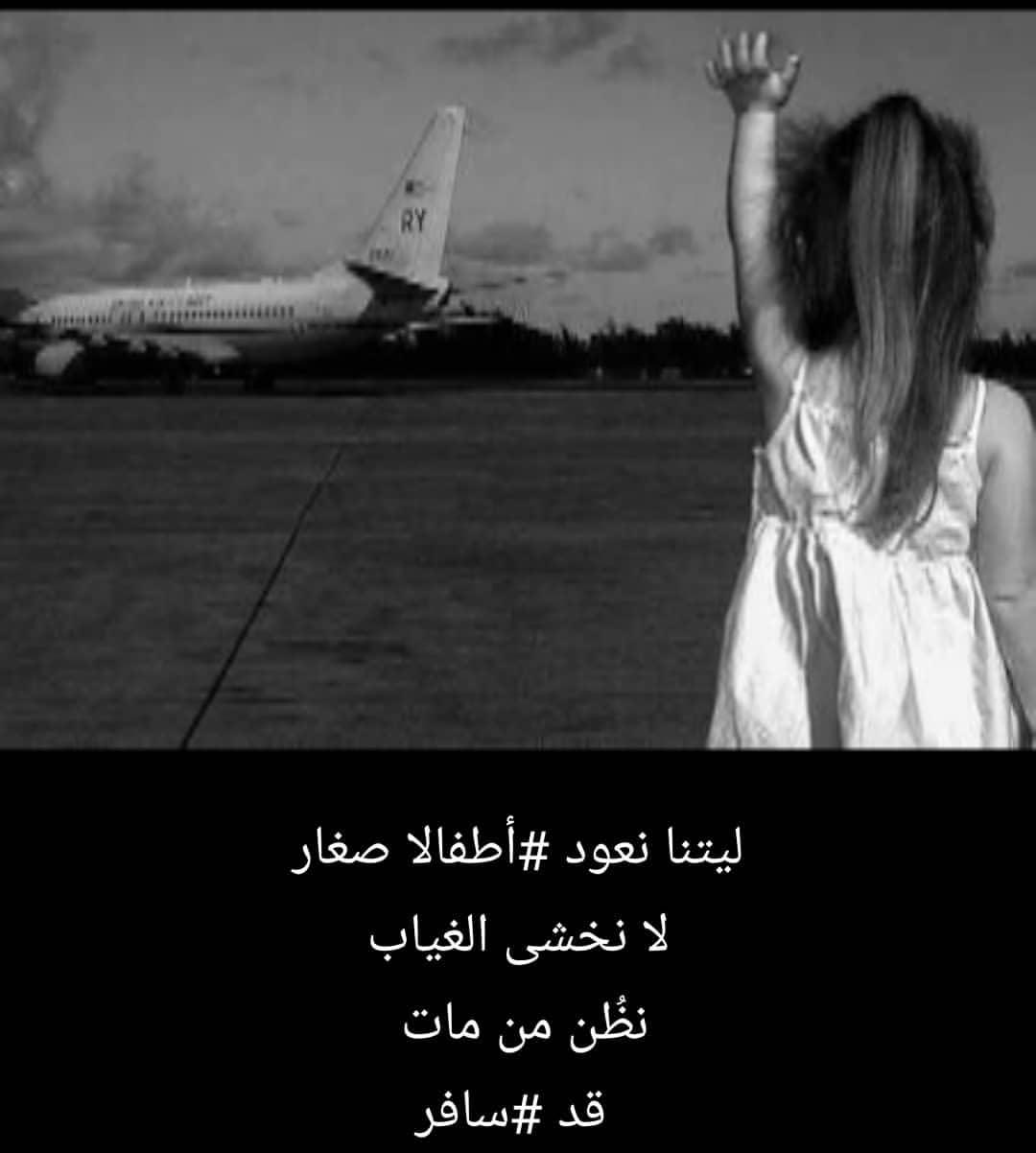 بالصور كلمات وداع حزينه , صور حزينة عن الفراق والوداع 4525 6