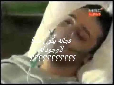 بالصور كلمات وداع حزينه , صور حزينة عن الفراق والوداع 4525 7
