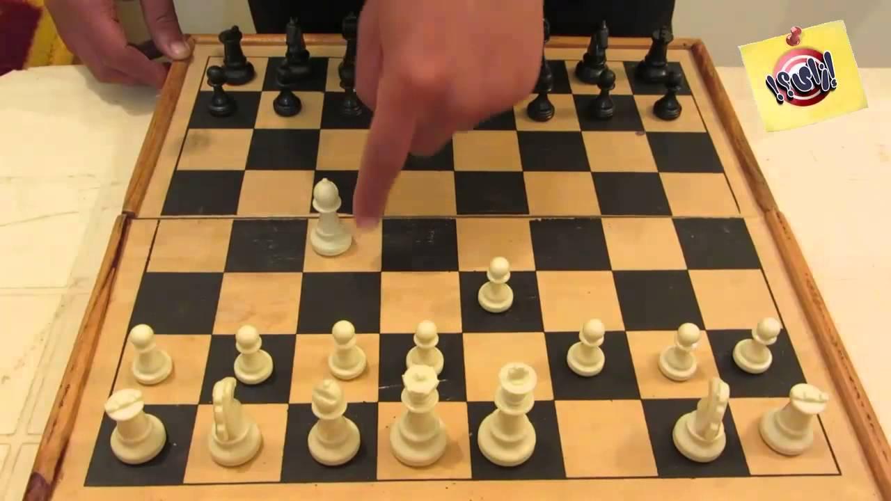 بالصور كيف تلعب الشطرنج , تعرف طريقه لعبه العظماء 472