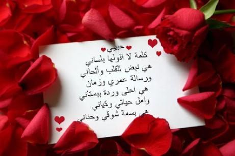 بالصور كلمات الصباح للحبيب , امل كلمات رومانسيه في الصباح للحبيب 5976 3