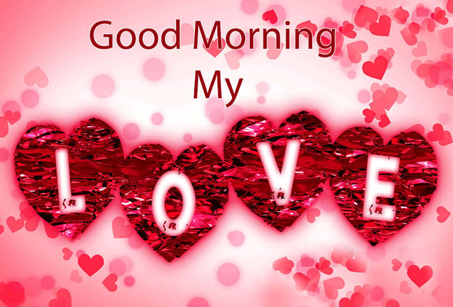 بالصور كلمات الصباح للحبيب , امل كلمات رومانسيه في الصباح للحبيب 5976