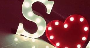 صورة خلفيات حرف s , اجمل خلفيات حرف ال S