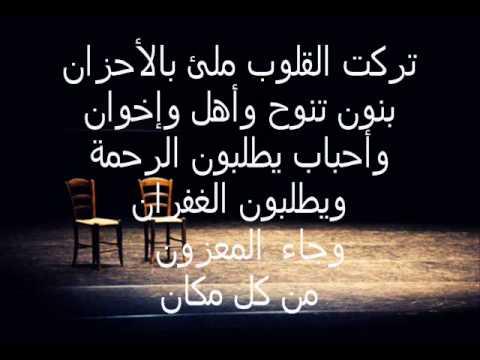 صورة كلام حزين عن فراق الام , اجمل كلام عن الفراق