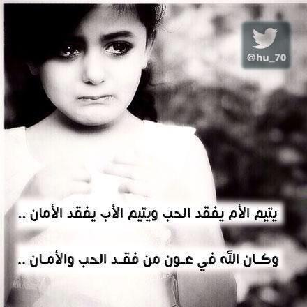 بالصور كلام حزين عن فراق الام , اجمل كلام عن الفراق 6707 5