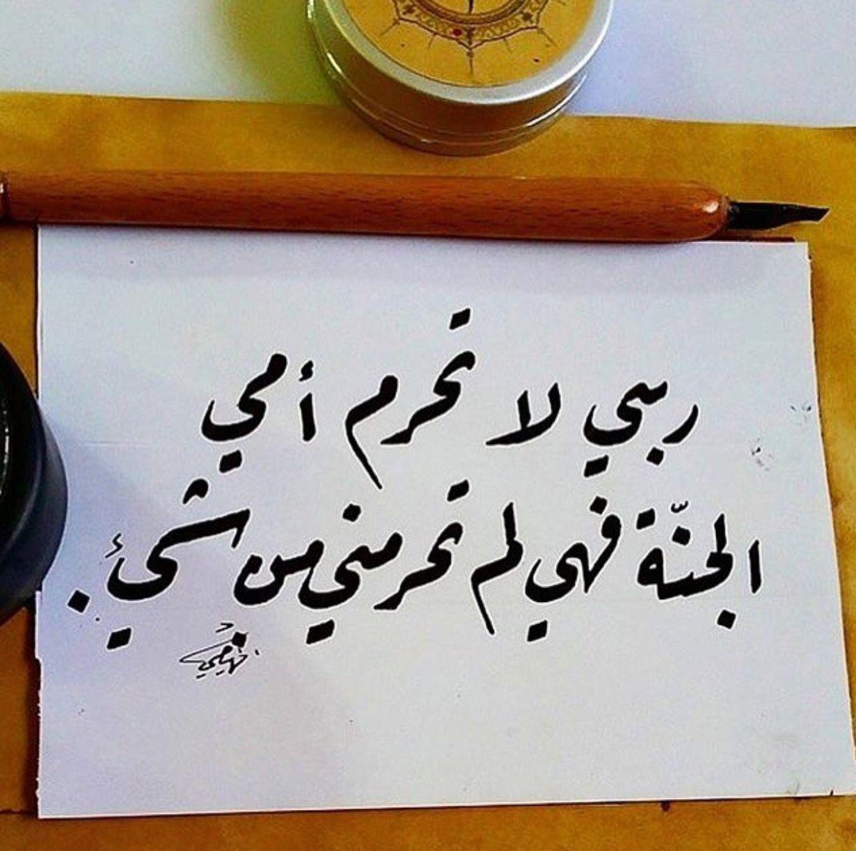 بالصور كلام حزين عن فراق الام , اجمل كلام عن الفراق 6707 8