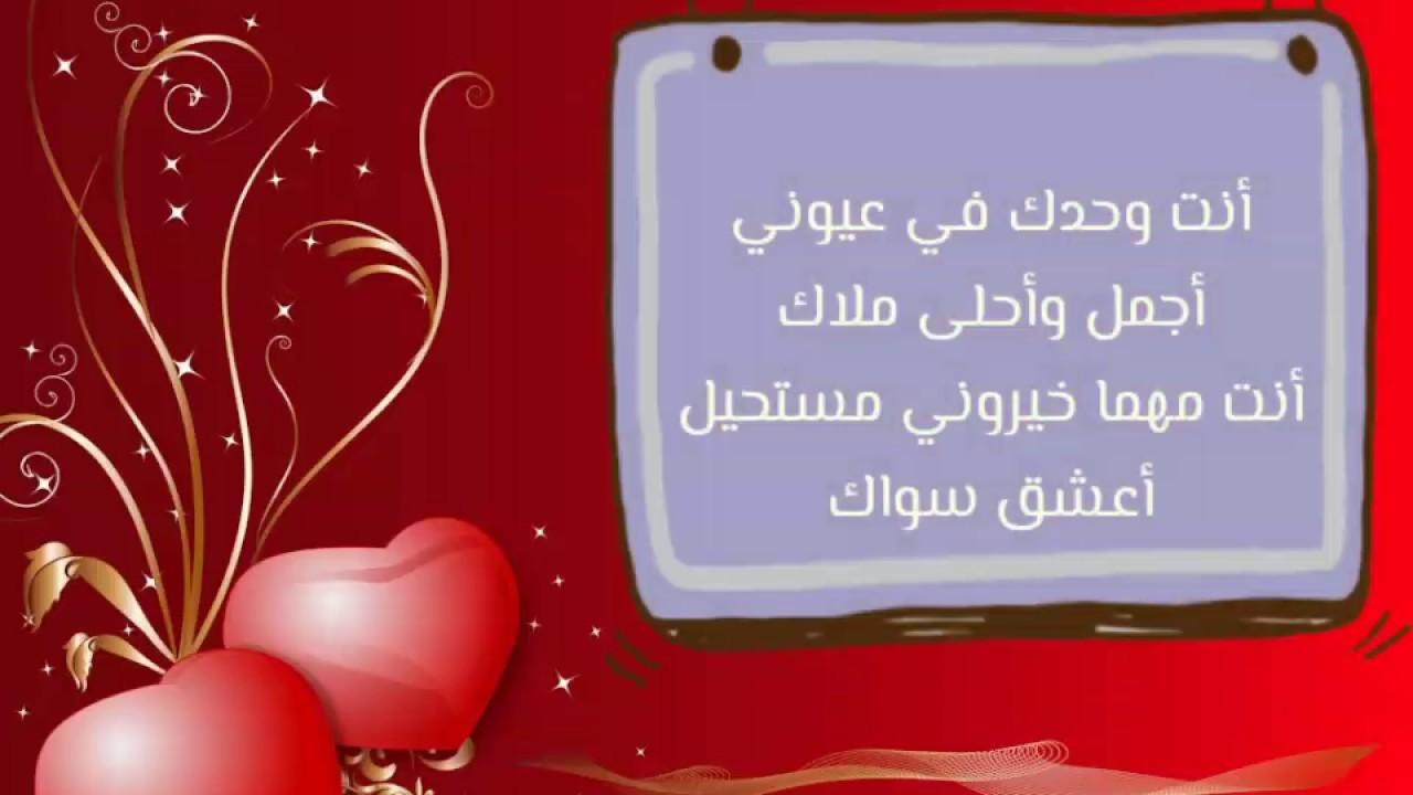 صورة رسائل رومنسيه للزوج , مسجات حب للزوج