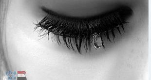 بالصور صور للفيس حزينه , بوستات واقوال محزنة للفيس 11271 12 310x165