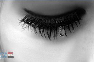 صور صور للفيس حزينه , بوستات واقوال محزنة للفيس