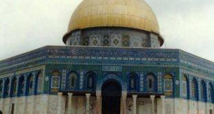 صور الفرق بين المسجد الاقصى وقبة الصخرة , مقارنة بين مسجدي الاقصي وقبة الصخرة