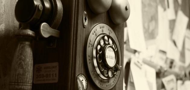 صورة من اخترع الهاتف , تعرف علي مكتشف الهاتف
