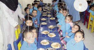 صور افضل حضانات الاسكندرية , حضانات الاسكندرية مصدر التربية والتعليم