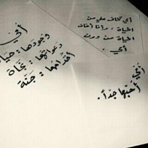 بالصور اجمل كلام عن الام , اروع مايقال لكل ام 413 9