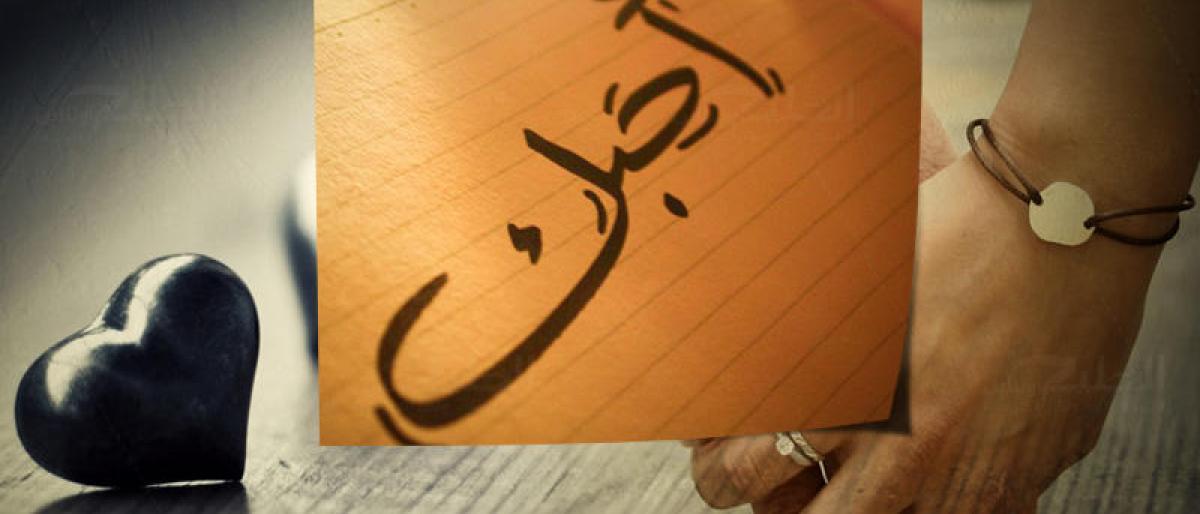 صورة كلمة بحبك , عبر عن مشاعرك بكلمه احبك